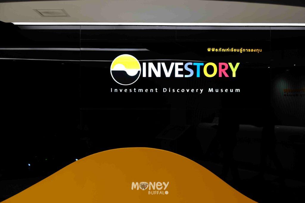 INVESTORY ตลาดหลักทรัพย์