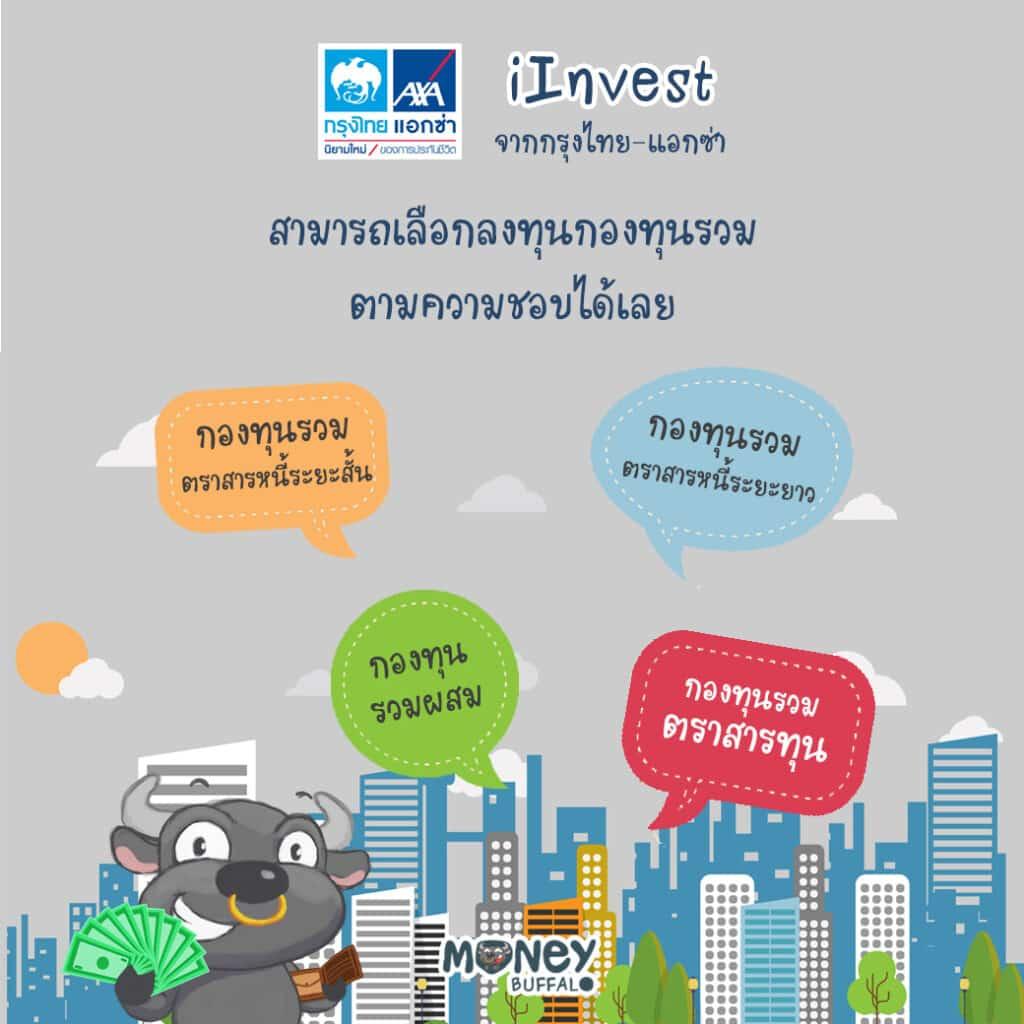 10-ktaxa-iinvest-cartoon-story