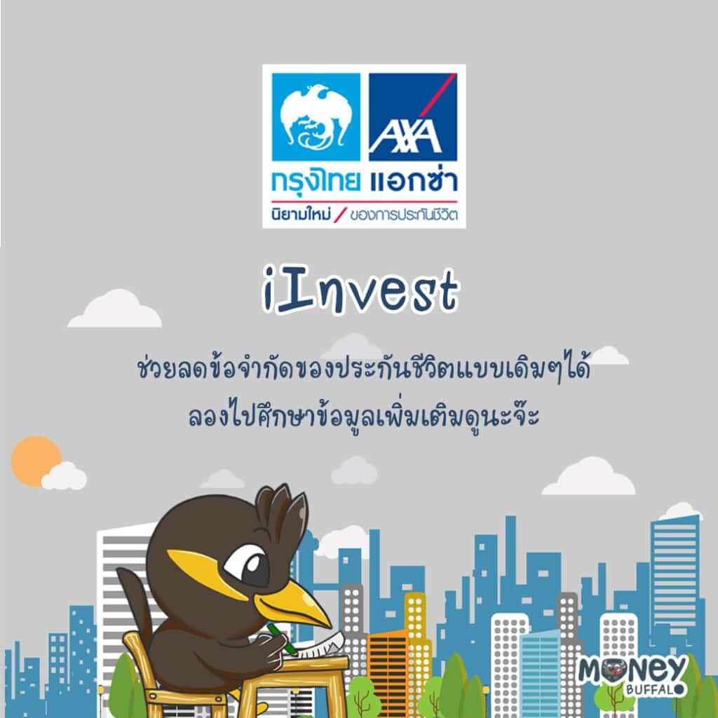 12-ktaxa-iinvest-cartoon-story