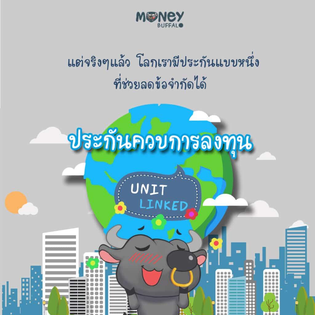 6-ktaxa-iinvest-cartoon-story