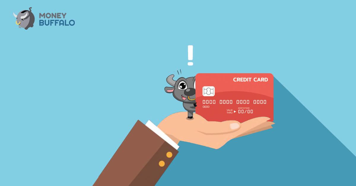 """วิธีการคิด """"ดอกเบี้ยบัตรเครดิต"""" เค้าคิดกันยังไง ?"""