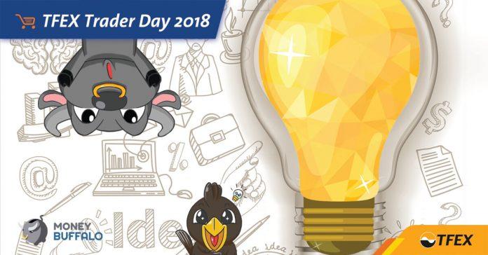 ทำยังไง ? ถ้าอยากมีไอเดียเทรดในช่วงที่ตลาดหุ้นตก TFEX Trader Day 2018