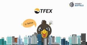 """วิวัฒนาการของ """"TFEX"""" ตัวช่วยการลงทุนของนักลงทุนไทย"""