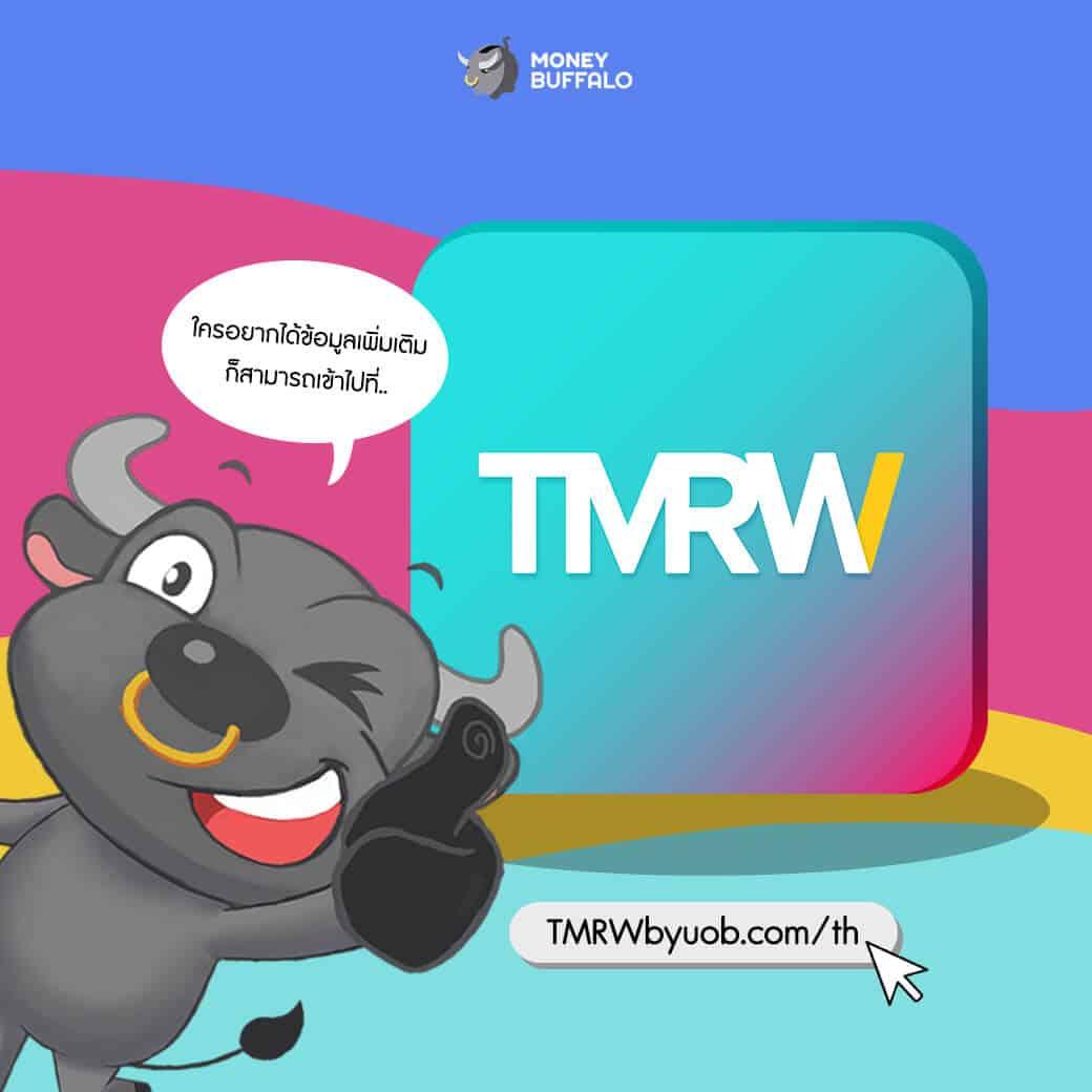 TMRW ธนาคารดิจิทัลของคน GEN Y