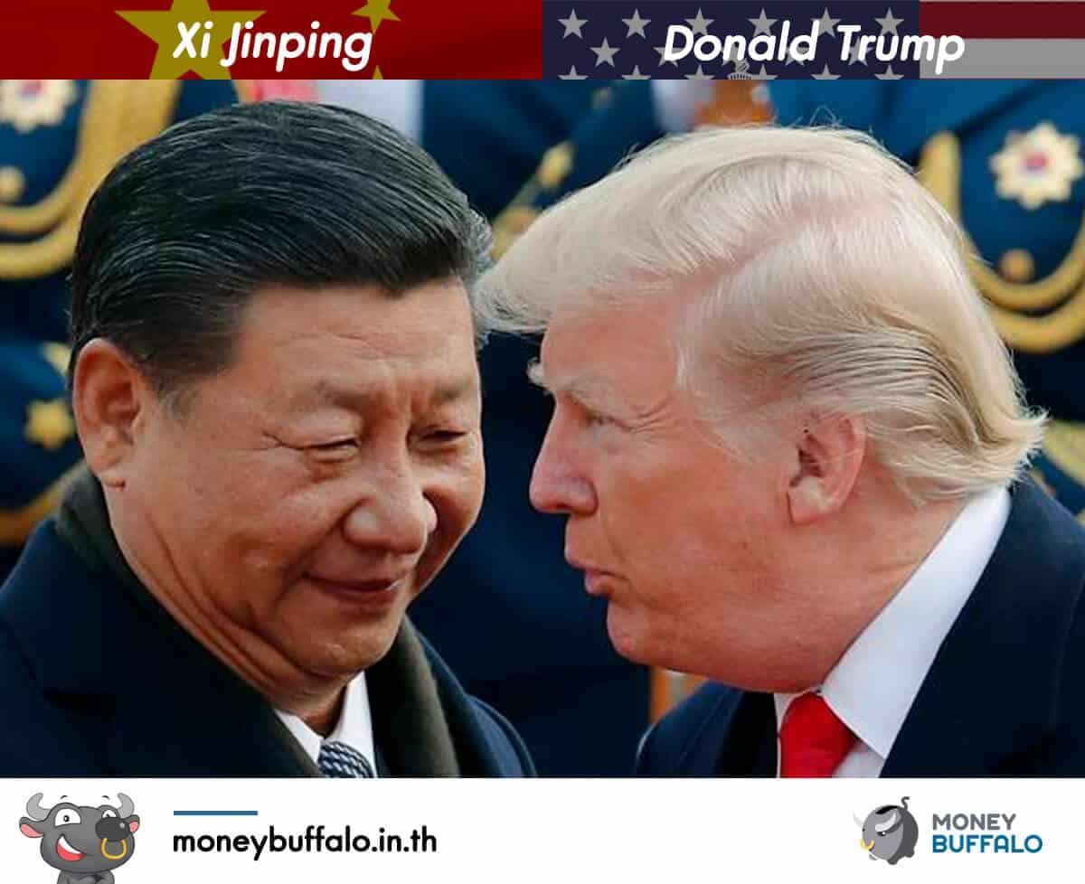 จุดเริ่มต้นของความขัดแย้งอเมริกา-จีน