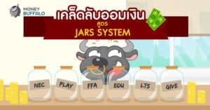six jars