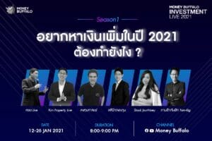 Money Buffalo INVESTMENT LIVE 2021