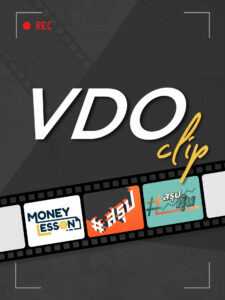"Money Buffalo ""VDO Clip"""