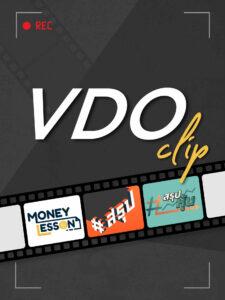 """Money Buffalo """"VDO Clip"""""""