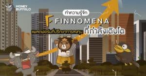 """FINNOMENA"" Financial Advisor ที่ปรึกษาการลงทุน"