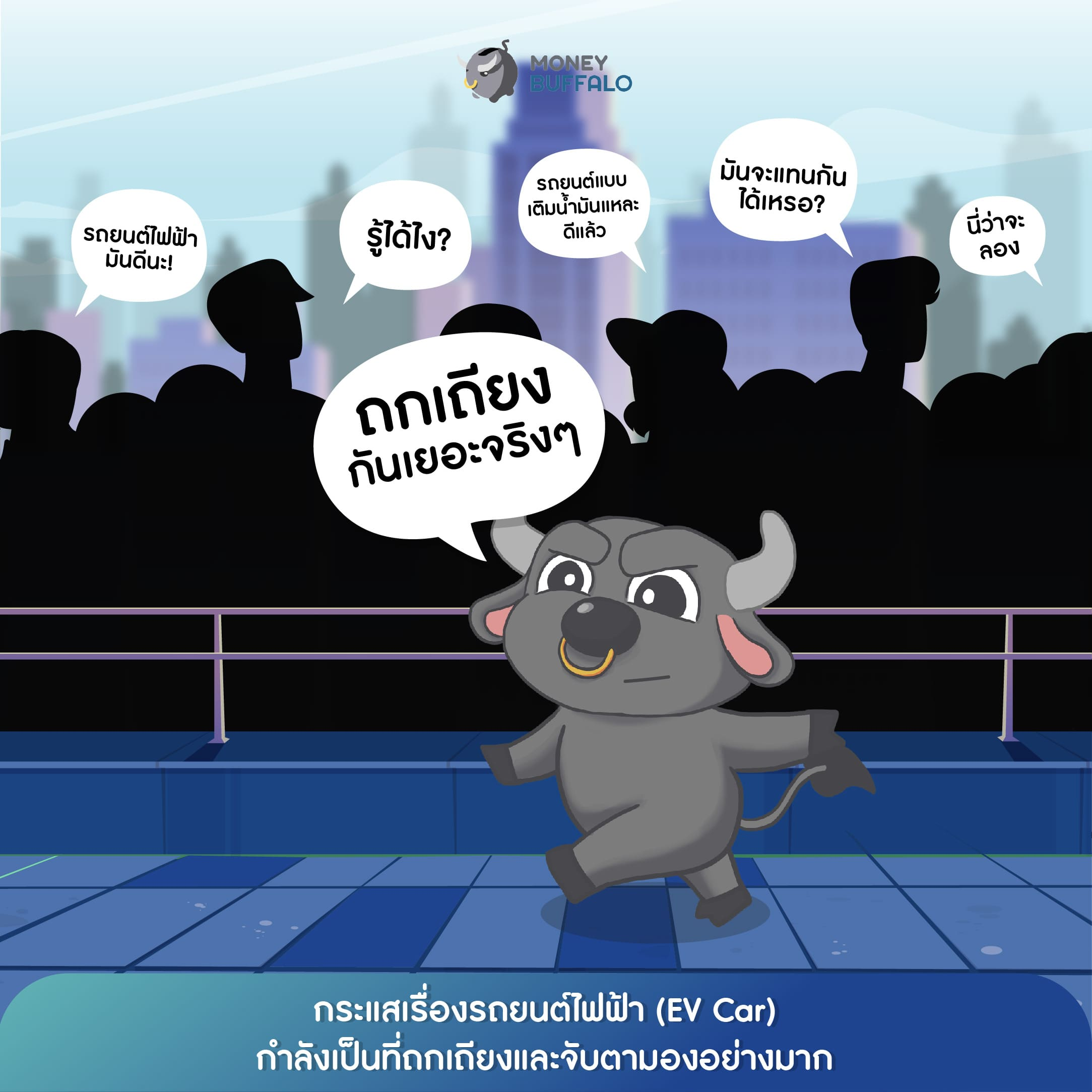 """""""EleX by EGAT"""" ผู้นำสถานีชาร์จไฟฟ้าทั่วประเทศไทย"""
