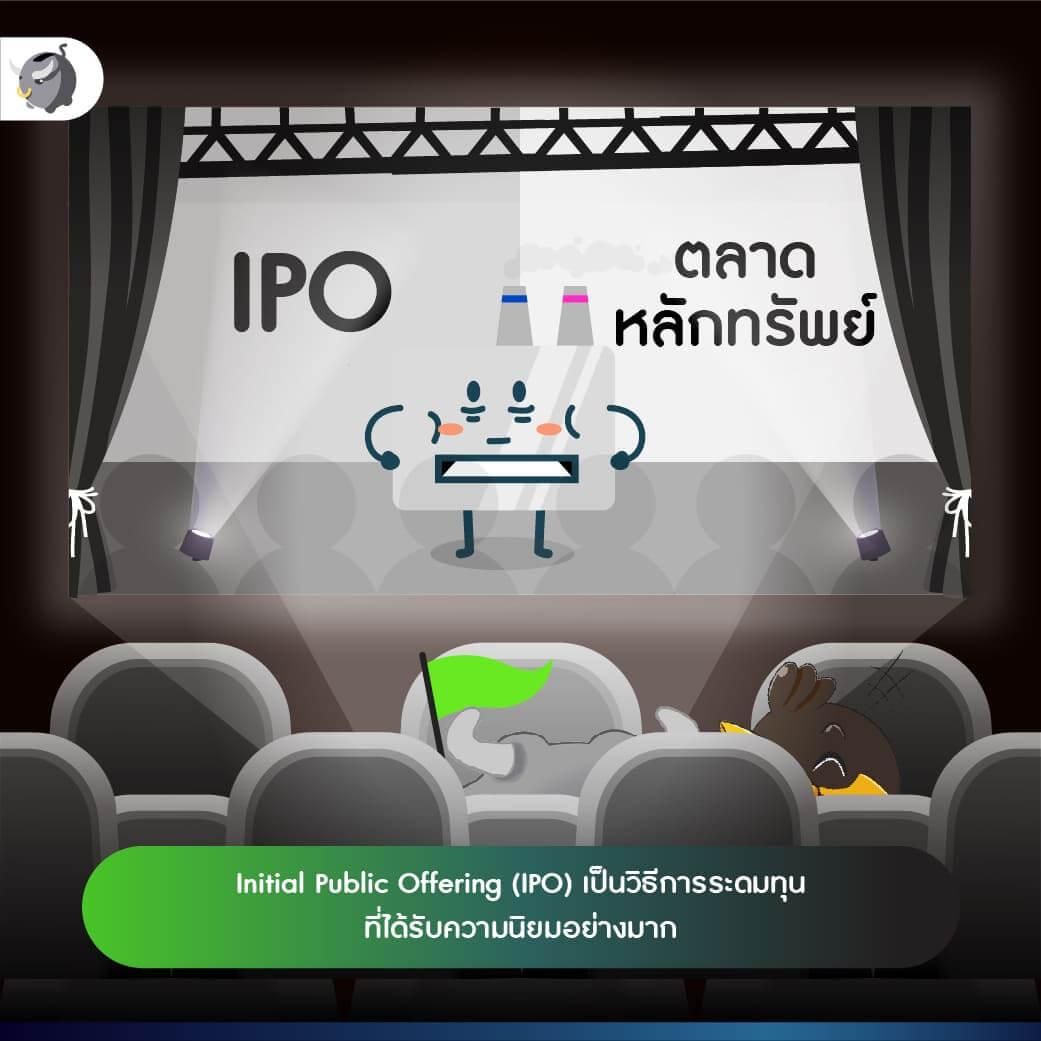 """[เจาะลึก] โทเคนดิจิทัลเพื่อการลงทุนตัวแรกของไทย """"SiriHub Token"""" มีดีอะไร ทำไมน่าลงทุน ?"""
